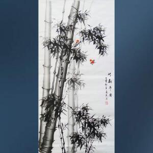现代画竹画家  李良志   竹报平安   /A8