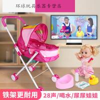 儿童玩具女孩礼物过家家折叠带娃娃铁杆手推车仿真小推车玩具套装