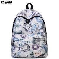 夏季新款双肩包女韩版印花背包中学生书包学院风男旅行电脑包