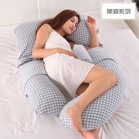 多功能孕妇枕头护腰侧睡枕 睡眠u型枕抱枕睡觉托腹枕靠枕孕妇用品