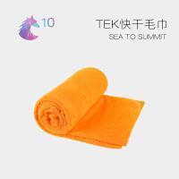 SEATOSUMMIT 户外旅行浴巾收纳吸水方巾速干TEK快干毛巾