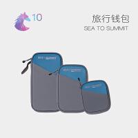 SEATOSUMMIT多功能护照包证件袋收纳包旅行机票夹钱包防射频防水