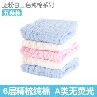 婴儿纱布口水巾宝宝洗脸小方巾新生儿洗澡毛巾儿童棉超柔吸水