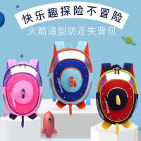 幼儿园书包3-6岁卡通可爱PU游玩包护脊轻便SBR潜水料防走失包包