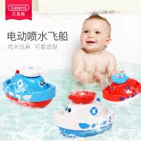 贝恩施洗澡玩具宝宝电动轮船喷水婴幼儿浴室小黄鸭戏水套装女男孩自动旋转环保安全