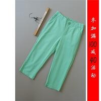 [102-210]新款女式女裤休闲七分裤子0.26