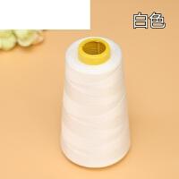 宝塔线缝纫机线包缝衣服线手缝线40/2高速涤纶缝纫线黑白彩色家用