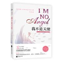 【现货直发】我不是天使:从维多利亚的秘密T台模特到女性楷模 凯莉比苏蒂 江苏文艺出版社 9787539990255