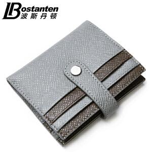波斯丹顿超薄男士真皮卡包多卡位银行卡夹女士公交卡卡套小零钱包