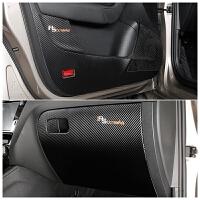 用于斯柯达新明锐/旅行版15-18款改装车门防踢防护垫碳纤纹皮革