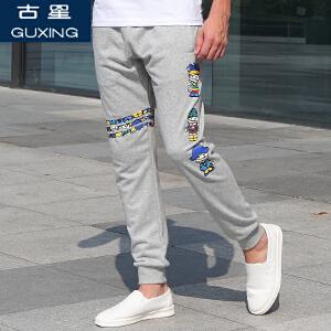 春秋季新品男士运动裤休闲个性卫裤长裤收口束脚口袋拉链韩版潮