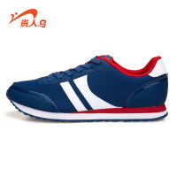 贵人鸟男鞋跑鞋 新款休闲运动鞋轻质网面舒适复古男跑步鞋