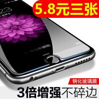 苹果iphone6s plus/7/5S/se贴膜钢化膜6/8/p/SP手机膜X/XR/XS MAX