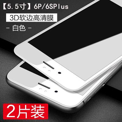 iphone6Plus钢化膜苹果6s全屏全包边6sp手机全覆盖sp蓝光屏保贴膜玻璃p防摔软边ipon