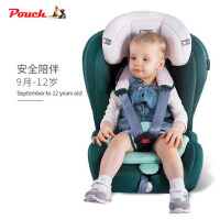 Pouch儿童安全座椅车载宝宝坐椅9个月-12岁汽车用便携婴儿座椅3C