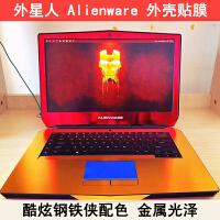 外星人笔记本外壳膜alienware 15 R3 R4新款ALW17C创意17 R5保护膜13 14
