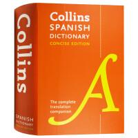 柯林斯简明西班牙语词典 英文原版 Collins Spanish Concise Dictionary 西班牙语英语双