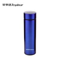 荣事达(Royalstar)智能数显保温杯真空304不锈钢杯芯便携水杯保温保冷 450ML 透明蓝