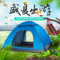 BARTONISEN SPATN 全自动3-4人户外帐篷 野外露营防雨防晒帐篷 带吊床
