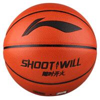 Lining李宁篮球 PU材质室内外通用标准比赛球耐磨篮球 LBQG032