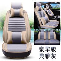 新款汽车坐垫四季通用亚麻座垫苦荞麦座垫套全包围亚麻汽车座椅