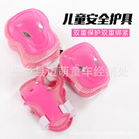 男女大小套护具套装儿童轮滑牛头儿童护掌漂移板护膝a1111