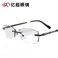 亿超男士商务无框眼镜 配眼镜 时尚切边近视眼镜 眼镜框 男款8976
