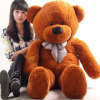 可爱熊公仔大号毛绒玩具熊狗熊玩偶抱抱熊布娃娃送女生爱人儿童礼物