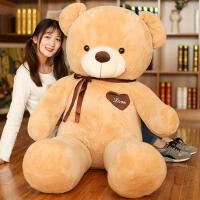 布娃娃狗熊玩偶儿童生日礼物送女友 熊公仔抱抱熊毛绒玩具女生