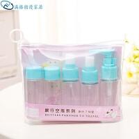 分装瓶按压喷雾旅行便携洗发水补水化妆品化妆瓶空瓶子7件套旅游