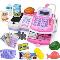 儿童玩具收银机过家家超市套装可扫描刷卡男女孩多功能收银台玩具