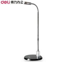 得力3674 LED节能护眼台灯 金属可弯曲灯臂 办公桌面灯源