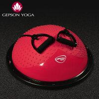 杰朴森波速球半圆平衡球加厚防爆瑜伽球减肥健身球训练按摩半球