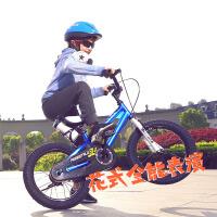 儿童自行车14/16/18寸单车 3-6-8岁公主脚踏车7cc