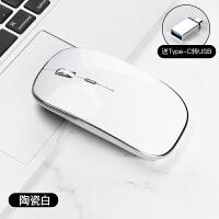 无线鼠标适用联想thinkpad三星笔记本静音可充电式惠普戴尔华硕蓝牙鼠标4.0适用小米苹果台式电脑 标配