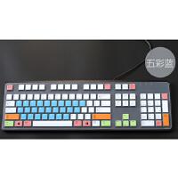Dell戴尔商用一体机KB212-B KB4021 KB1421 SK-8120 KB813台式键盘