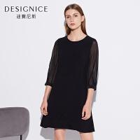 【2件2.5折参考价:300元】迪赛尼斯新款黑色中长裙网纱拼接修身显瘦连衣裙