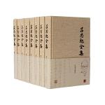 吕思勉全集(共二十六册)(共两箱)