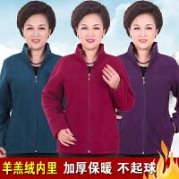 秋冬中老年抓绒运动外套女妈妈装摇粒绒上衣宽松大码加厚加绒卫衣