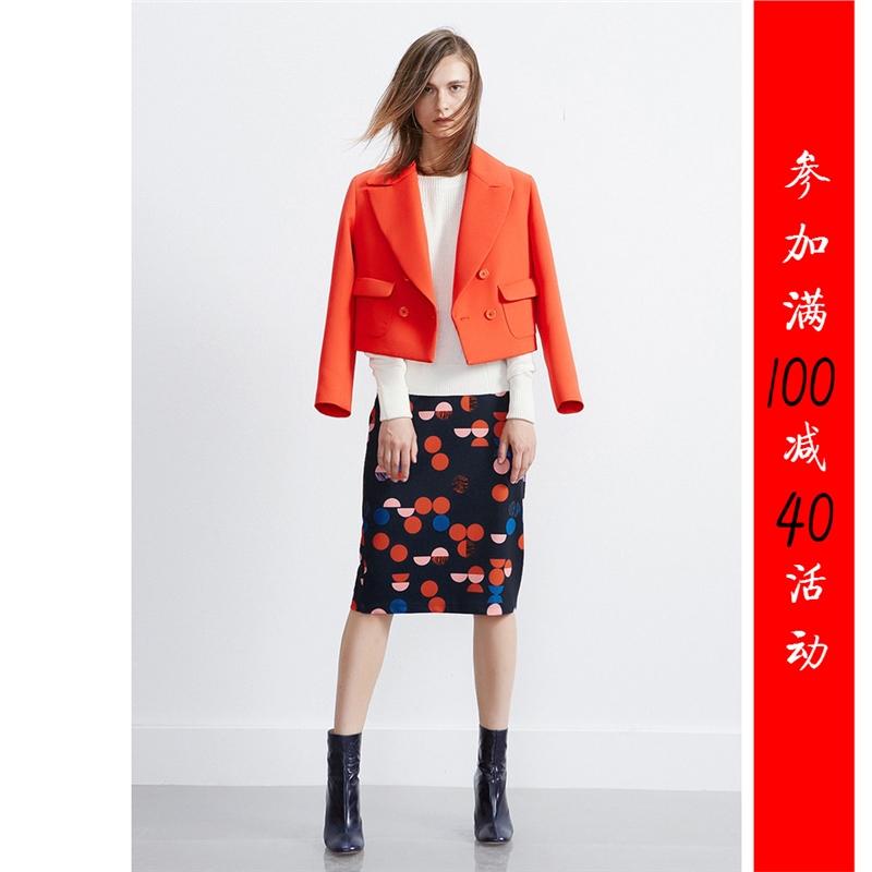 [23-900]秋新款女装短款上衣时尚短外套0.65 发货周期:一般在付款后2-90天左右发货,具体发货时间请以与客服商的时间为准