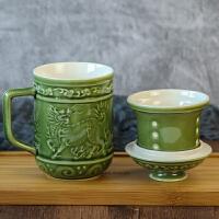 乾唐轩活瓷麒麟献瑞三件杯带茶漏创意陶瓷水杯办公室泡茶