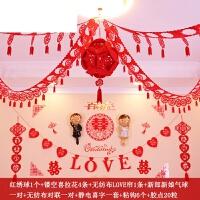 艾欧唯 婚房客厅房间装饰拉花创意新房婚礼布置无纺布喜字套餐结婚庆用品