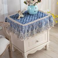 床头柜盖布防尘垫多用巾盖巾电视机罩防尘罩冰箱洗衣机盖巾