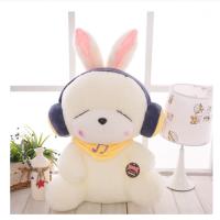 毛绒玩具兔子流氓兔小白兔公仔布娃娃玩偶超大号女孩儿童生日礼物