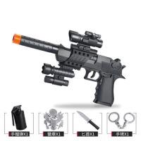 玩具枪电动狙击男孩机关枪宝宝声光音乐冲锋枪2-3-5-6岁儿童手枪