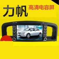 力帆620/630车载导航DVD一体机,汽车GPS车载DVD专用导航仪一体机SN0567