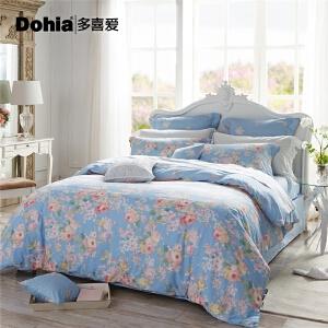 多喜爱全棉四件套床上用品清新优雅田园风床品全棉套件旋木花园