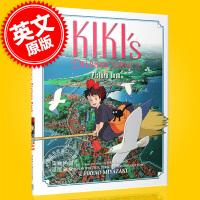 现货 宫崎骏 魔女宅急便 绘本故事书 英文原版 Kiki's Delivery Service Picture Book