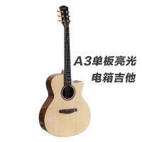 ?智能吉他41寸民谣木吉他初学者新手自学入门单板电箱吉他?