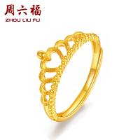 周六福 珠宝黄金戒指女 足金皇冠女戒黄金结婚戒指计价AC011147
